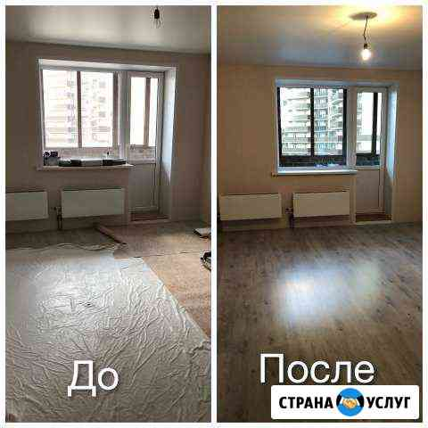 Уборка после ремонта Воронеж