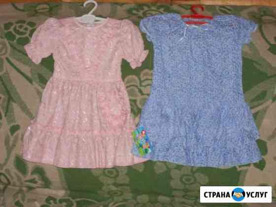 Пошив одежды массовкой Томск