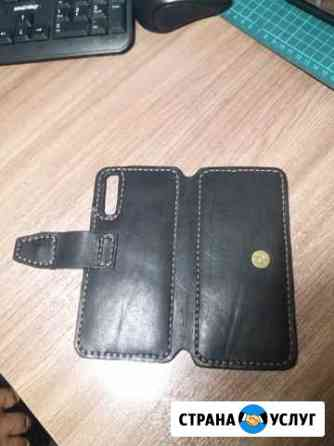 Пошив чехла для смартфона из натуральной кожи Петрозаводск