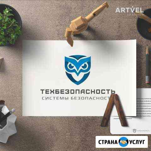 Графический дизайнер Санкт-Петербург