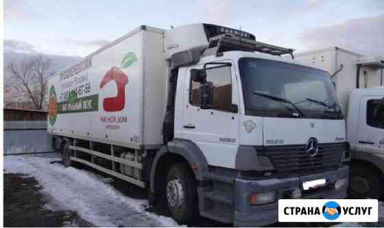 Грузоперевозки реф тент фургон 5 10 15 тонн Колосовка