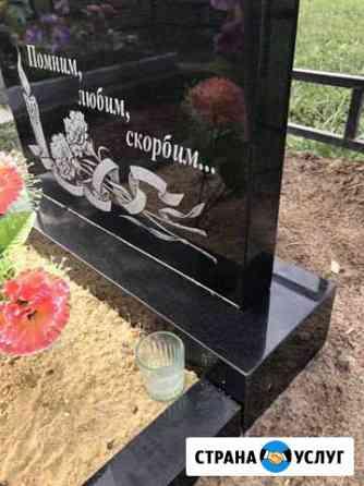 Гранитные памятники Краснослободск