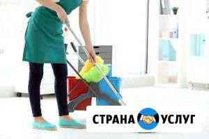 Ген. уборка квартир Калуга