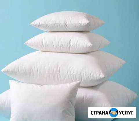 Чистка подушек,пошив постельного белья Майкоп