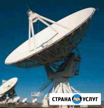 Продажа установка обмен ремонт триколор МТС оборуд Славянск-на-Кубани