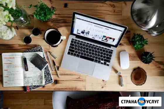 Монтаж видео / работа в Photoshop Киров