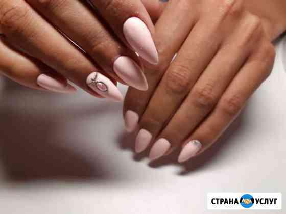 Маникюр,наращивание ногтей,покрытие shellac Москва