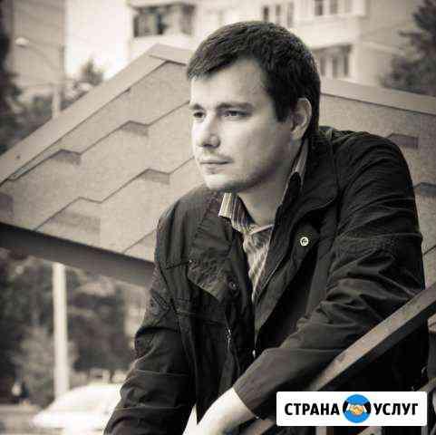 Установка и настройка роутеров, маршрутизаторов Краснодар