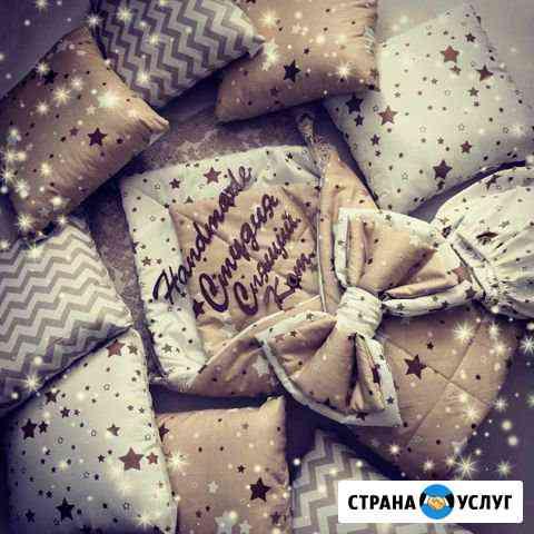 Гнездышко,конверты,одеяла,бортики,подушки,бомбон Балаково