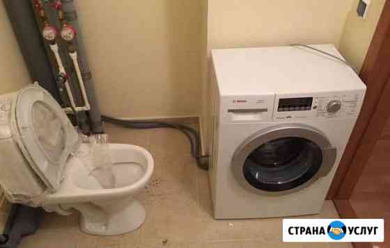 Установка унитаза Волгоград