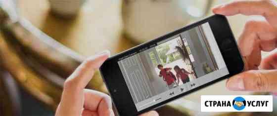 Видеонаблюдение в вашем смартфоне Ставрополь