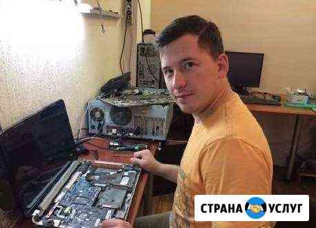 Ремонт Компьютеров Компьютерный мастер Волжск