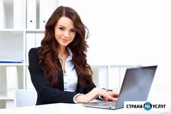 Дипломы, курсовые, рефераты, задачи оформим онлайн Иркутск