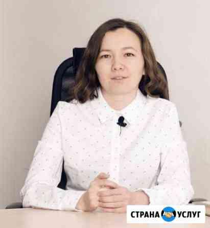 Репетитор по математике Уфа