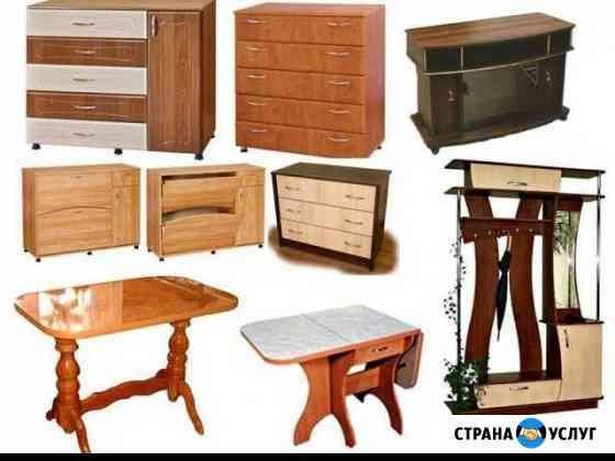 Сборка,разборка,ремонт любой мебели Ульяновск