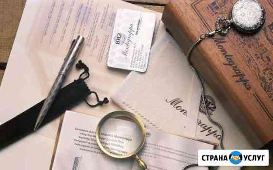 Частный детектив Старый Оскол