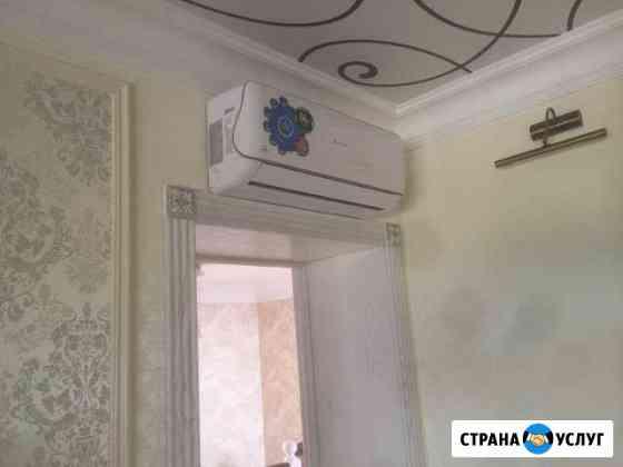 Установка кондиционеров Казань
