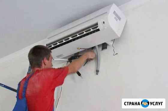 Установка сплит систем и кондиционеров Краснодар
