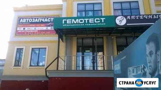 Изготовление вывесок Брянск