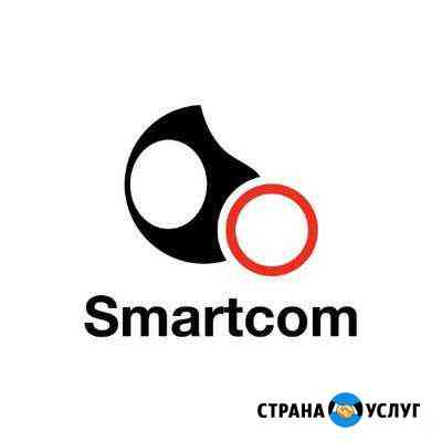 Сервисный центр SmartCom Чита