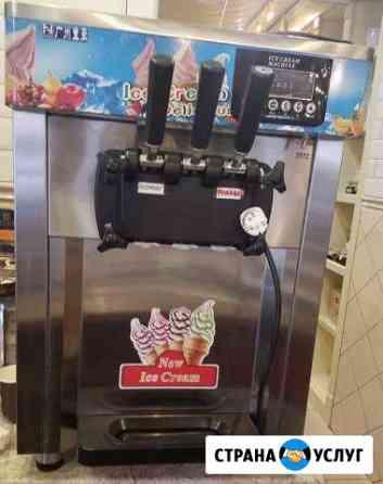 Фризер для мороженого Белгород