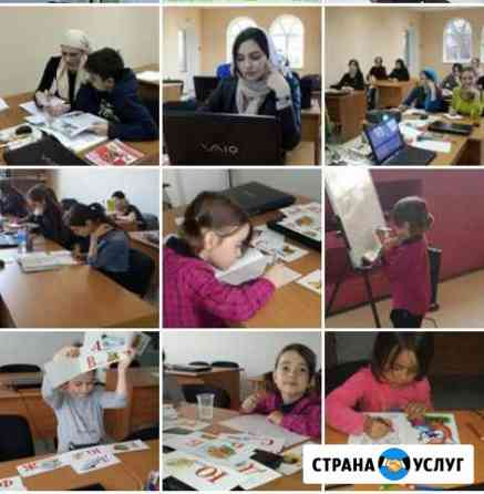 Репетитор по математике и другим предметам Грозный