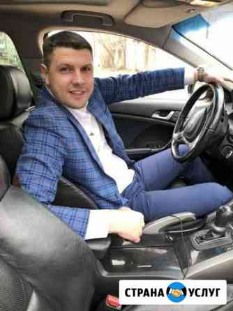 Автоюрист Саратов