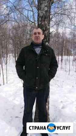 Курьерские услуги Москва