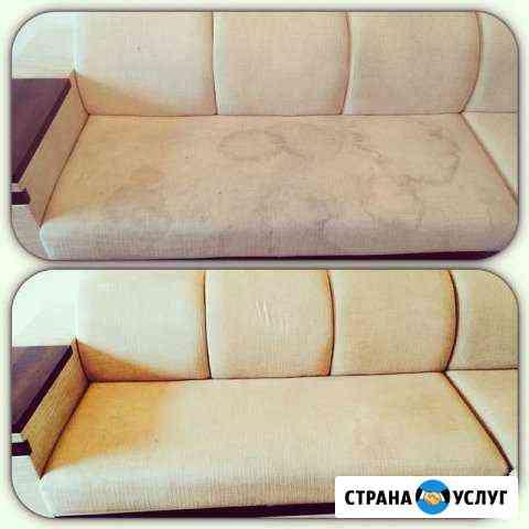 Химчистка мягкой мебели и ковров Нижний Новгород