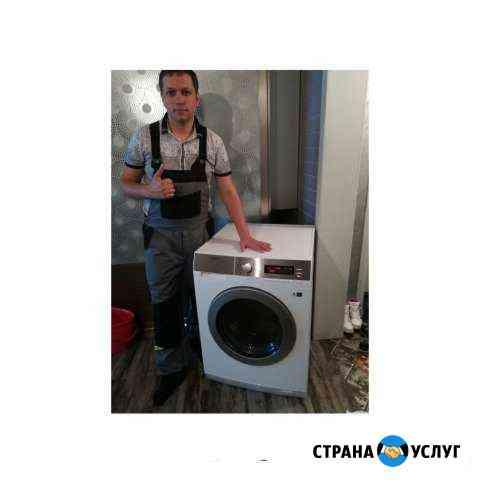 Ремонт Стиральных Машин Копейск