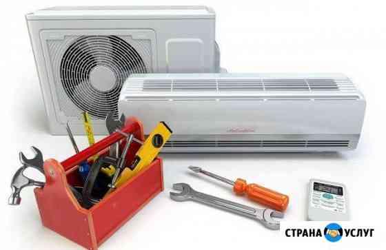 Монтаж, сервис, ремонт, продажа кондиционеров Ставрополь