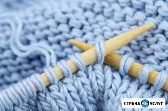 Вязание на заказ Петрозаводск