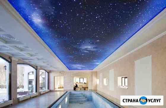 Натяжные потолки Каменск-Шахтинский