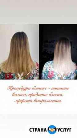Ботокс, Кератин, Нанопластика Подольск