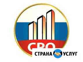 Специалисты для сро (нострой, ноприз, ростехнадзо) Пермь