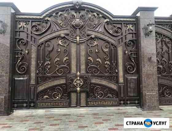 Ворота Черкесск