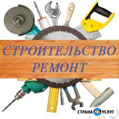 Ремонт и отделка Скопин