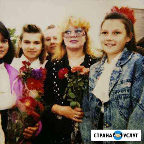 Репетитор по русскому языку Череповец