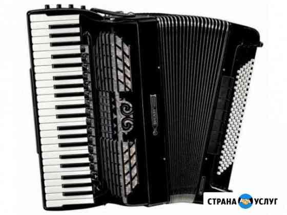 Траурная осетинская музыка Владикавказ