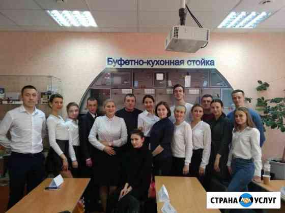 Обучение бортпроводник Волгоград