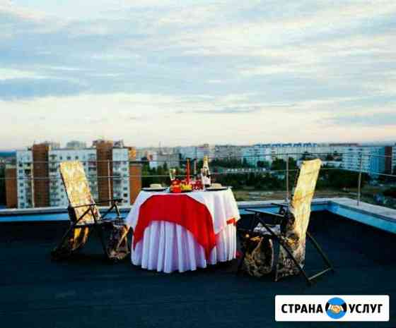 Свидание на крыше Волжский