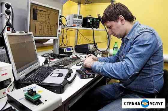 Мастер по ремонту компьютеров и ноутбуков Красноярск