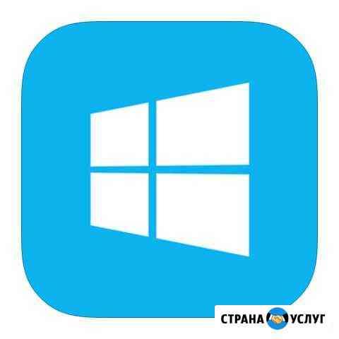 Установка Windows xp, 7.8.10 Саранск