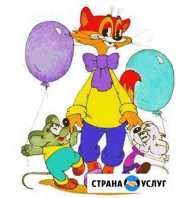 Подготовка детей к школе от 4 до 7 лет Калининград