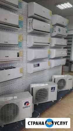 Продажа, установка и обслуживание сплит-систем Натухаевская