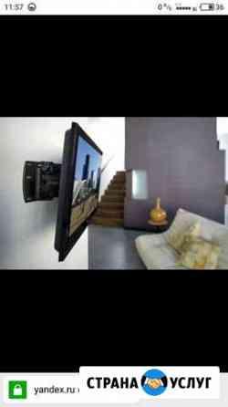 Подключение и настройка телевизора Норильск
