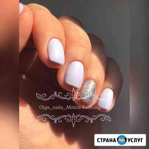 Укрепление ногтей гель лаком (маникюр, педикюр) Калининград