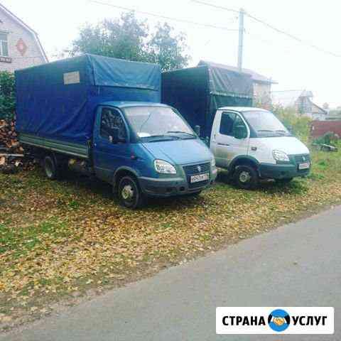 Грузоперевозки Казань