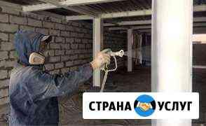 Огнезащитная обработка всех видов Новосибирск