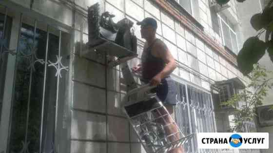 Сплит системы - мойка/монтаж/ремонт/заправка Волгоград